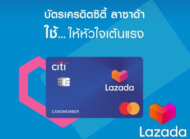 Citi Lazada Citibank Credit Card
