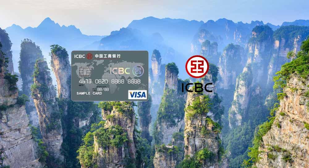 บัตรเครดิตไอซีบีซี วีซ่า คลาสสิค ICBC Visa Classic