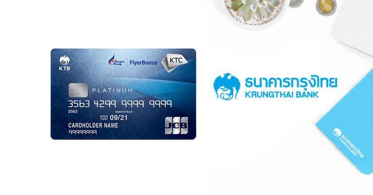 บัตรเครดิต KTC Bangkok Airways JCB Platinum