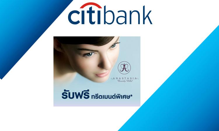 โปรโมชั่นบัตรเครดิต Citibank ที่ Anastasia Eyebrow Treatment