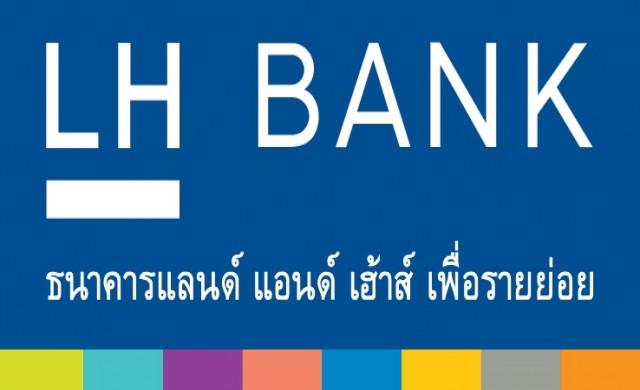 ธนาคารแลนแอนเฮาส์