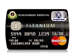 สมัครบัตรเครดิต BBL 1