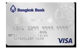 VisaPlatinumTravel