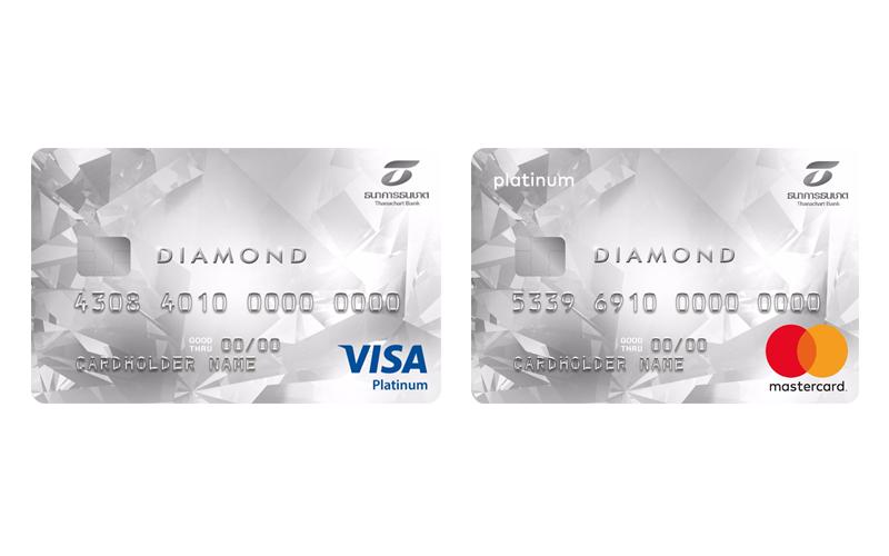 Diamond MasterCard Platinum VISA Platinum