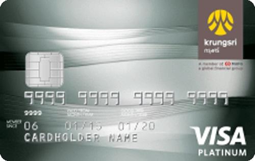 Krungsri platinum credit card