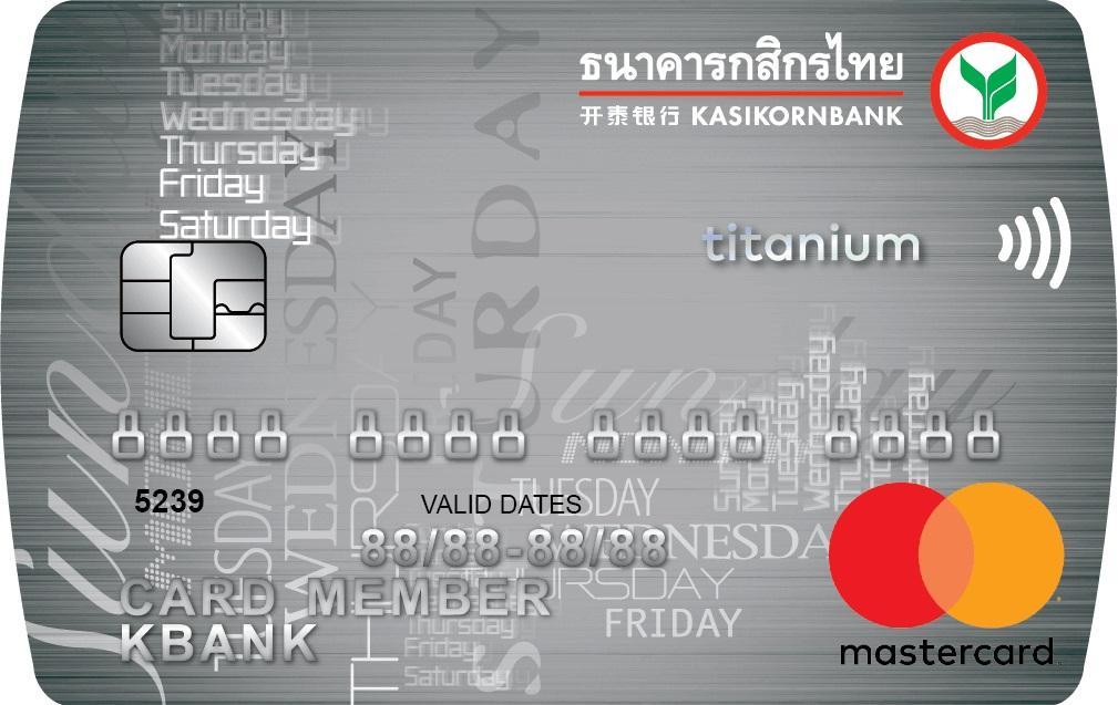 mastercard kasikorn titanium