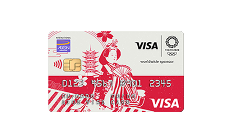 บัตรเครดิต วีซ่า โอลิมปิก อิออน